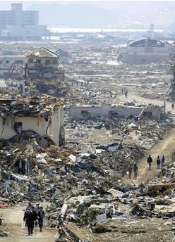 associated press - japan disaster
